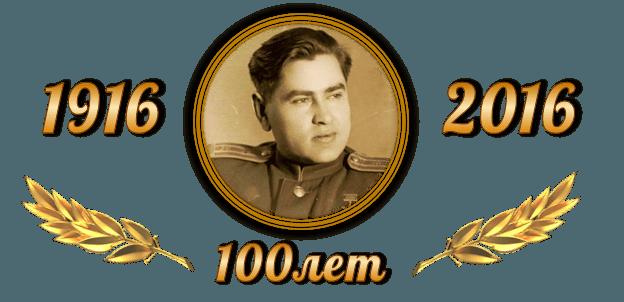 летчик, герой, Маресьев